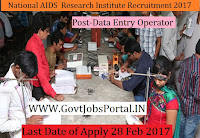 National AIDS Research Institute Recruitment 2017–Data Entry Operator