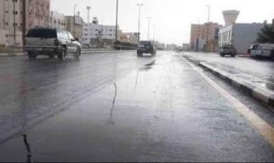 برودة شديدة وأمطار.. «الأرصاد» تعلن عن الطقس وتنشر بيانا بدرجات الحرارة