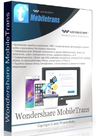 Wondershare MobileTrans 7.6.2.481 License Key, Registration Code, Crack Free Download ~ Free ...
