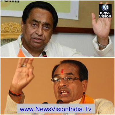 Kamal Nath Congress Shivraj Singh Bjp MP