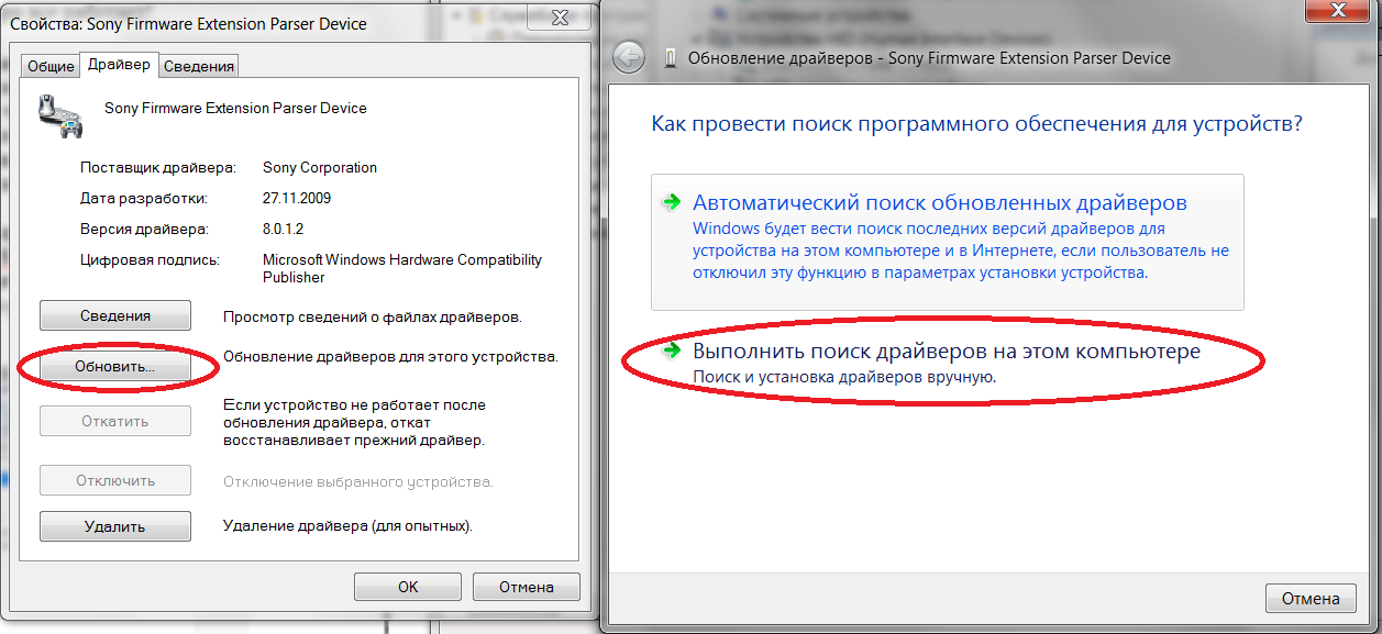 Принудительная установка драйверов на windows 7 драйвера статьи.