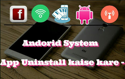 android app uninstall kaise kare without root
