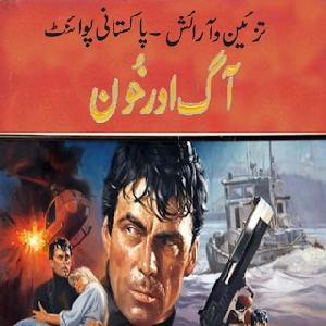 Aag Aur Khoon Major Parmood Series by H.Iqbal