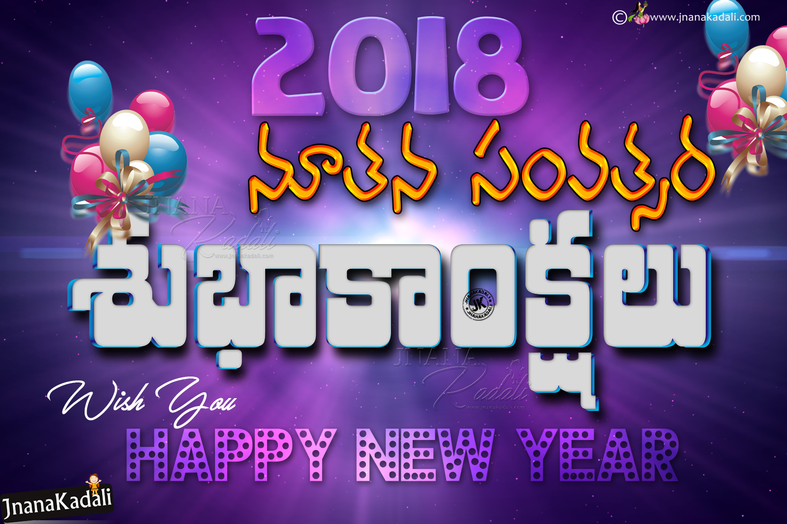 2018 Trending Happy New Year Greetings With Vector Wallpapers Free