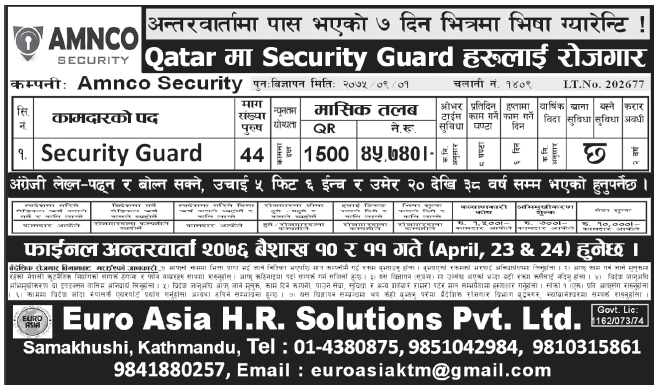 Jobs in Qatar for Nepali, Salary Rs 45,740