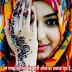 Nazar Chahti Hai Deedar Karna - New Shayari Collection
