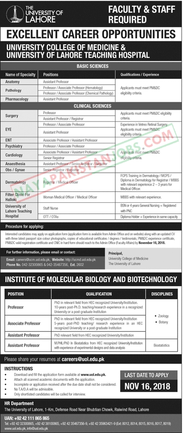 Latest Vacancies Announced in The University Of Lahore UOL 14 November 2018 - Naya Pakistan