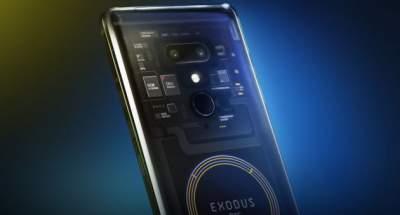 HTC представила блокчейн-смартфон Exodus 1 со встроенным криптокошельком