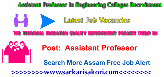 Assistant Professor In Engineering Colleges Recruitment 2017 Assistant Professor