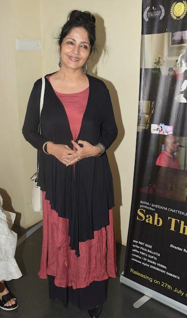 31. Sadhana