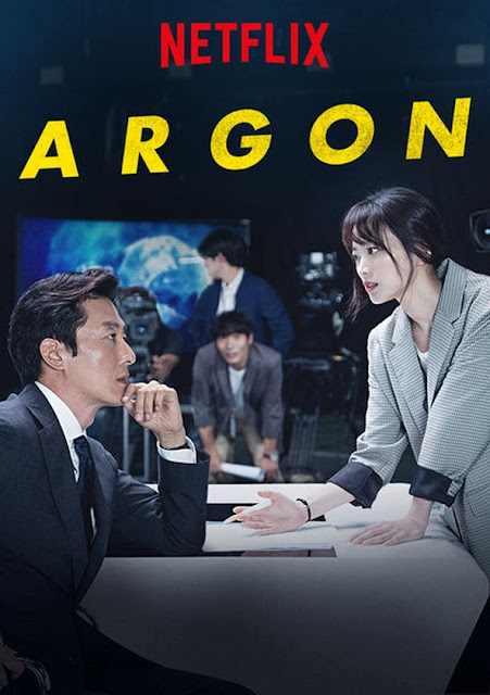 Argon (2017-) ταινιες online seires oipeirates greek subs
