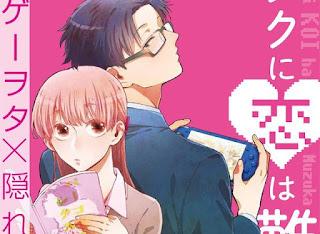 الحلقة 1 من انمي Wotaku ni Koi wa Muzukashii مترجم عدة روابط