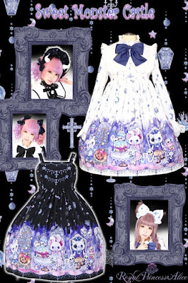 mintyfrills kawaii cute lolita fashion pretty theme