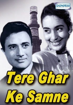 Hindi Films and Songs - News and Videos Information: Tere
