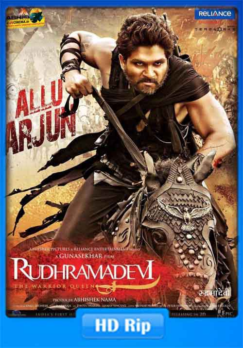 Rudhramadevi 2015 Hindi [Daul Audio] 480p HDRip 450MB Poster
