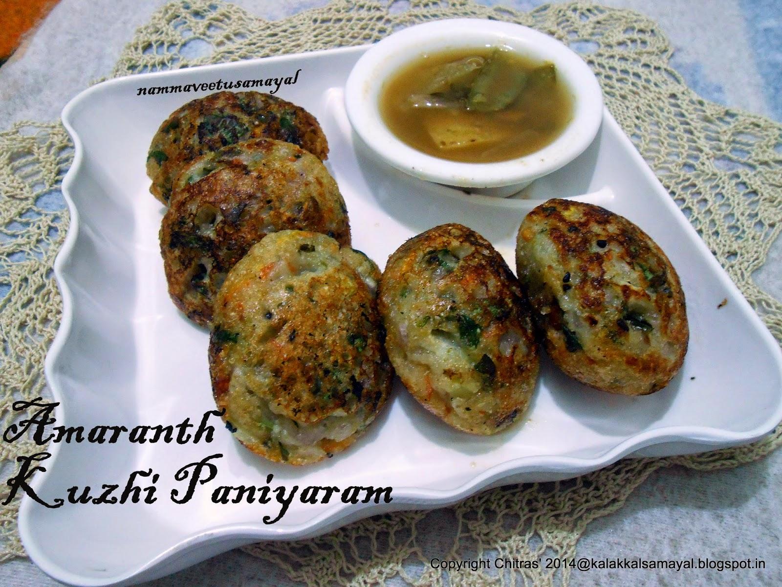Amaranth Kuzhi Paniyaram