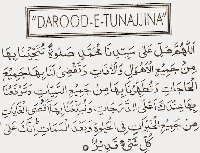 Darood-e-Tunajjina