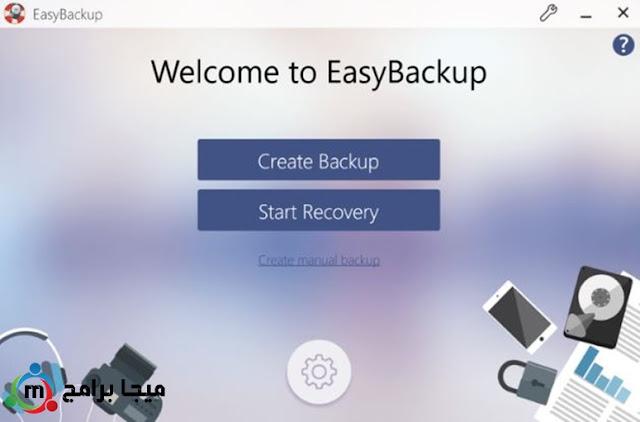 برنامج النسخ الاحتياطي للكمبيوتر Abelssoft Backup
