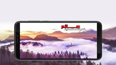 مواصفات و سعر موبايل إتش تي سي HTC Desire 12 - هاتف/جوال /تليفون إتش تي سي HTC Desire 12 -  الامكانيات و الشاشه إتش تي سي HTC Desire 12 - الكاميرات و البطاريه و المميزات و العيوب إتش تي سي HTC Desire 12 .