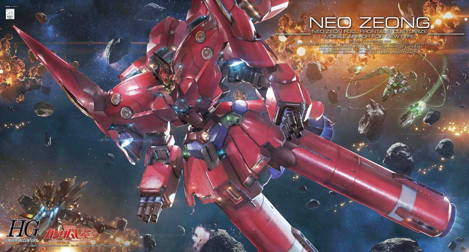 wallpaper hguc neo zeong box