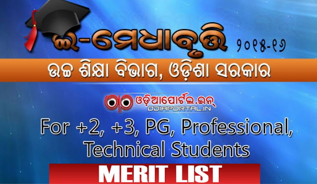 e-Medhabruti 2015-16 Scholarship Merit List Download, dhe odisha, medhabruti merit list, draft merit list, final merit list, higher education odisha e medhabruti online status merit check,Government of Odisha scholarship, pdf download of merit list, You can download below your Merit List PDF. Merit list for Junior Merit, P.G. Merit, Senior Merit, Technical/ Professional Merit and Special Girls Merit.