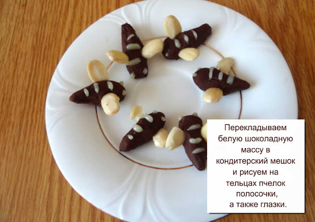украсить торт медовик фото
