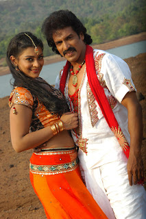 Kannada Movie Latest 'God Faher' stills