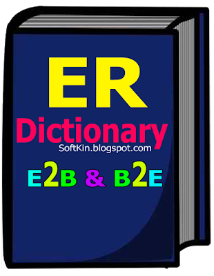 English to Bangla and Bangla to English Dictionary Free