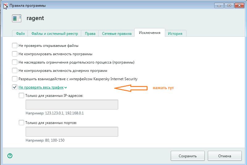 Настройка антивируса 1с обновление 1с предприятие 8.2 украина июль 2012