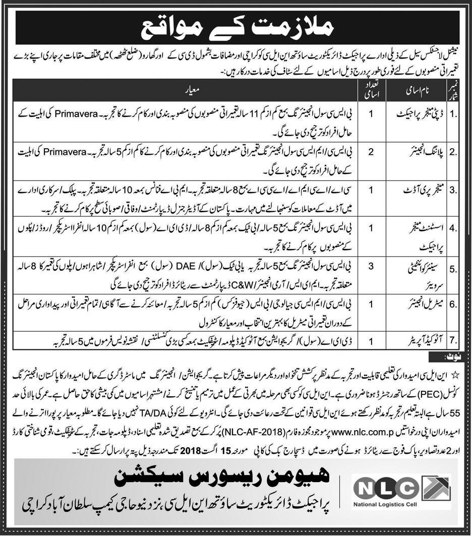 National Logistic Cell NLC Jobs July 2018 NLC.com.pk