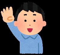 指で数えている男の子のイラスト(4)