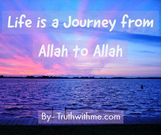 Image of: Inspirational Islamic Short Islamic Quotes Truthwithme Islamic Quotes Best Inspirational And Motivational