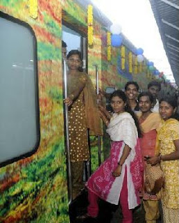 Talk - Back System in Ladies Compartments