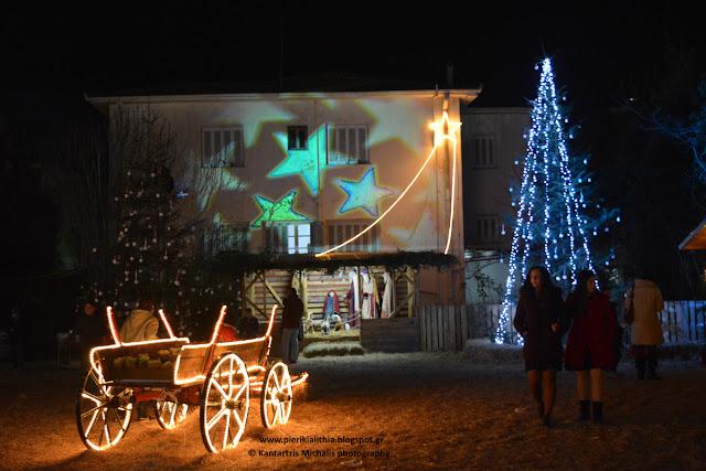 Χριστουγεννιάτικο Χωριό του Κόσμου - Ημερήσιο πρόγραμμα (Τελευταία ημέρα)