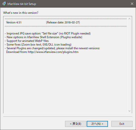 IrfanView 4 51 installation procedure   Installation procedure using