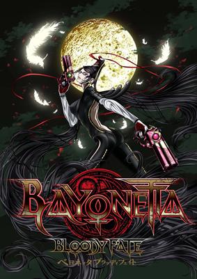Bayonetta Bloody Fate บาโยเน็ตต้า บลัดดี้เฟท พากย์ไทย