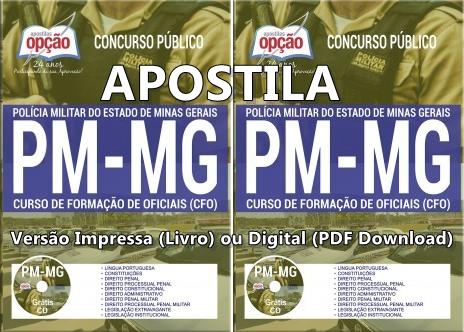 Apostila CURSO DE FORMAÇÃO DE OFICIAIS da Polícia Militar MG PDF - Grátis