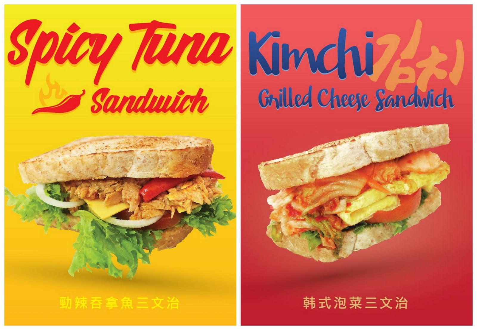 Spicy Tuna Sandwich and Kimchi Style Grilled Cheese Sandwich @ A Toast ...