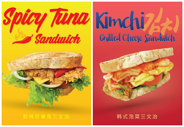 Spicy Tuna Sandwich and Kimchi Style Grilled Cheese Sandwich @ A Toast Breakfast Shop