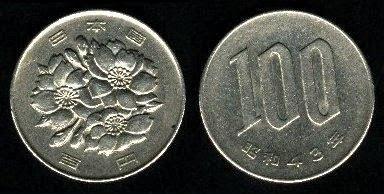 japan 100 Yen (1967+) Coin