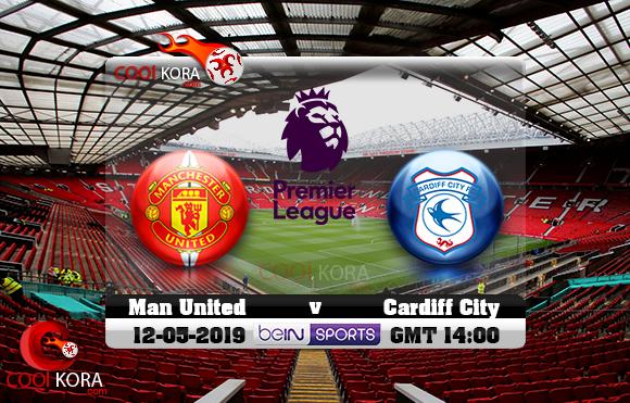 مشاهدة مباراة مانشستر يونايتد وكارديف سيتي اليوم 12-5-2019 في الدوري الإنجليزي