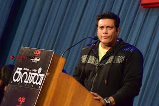 Kavan Tamil Movie Press Meet Stills  0029.jpg