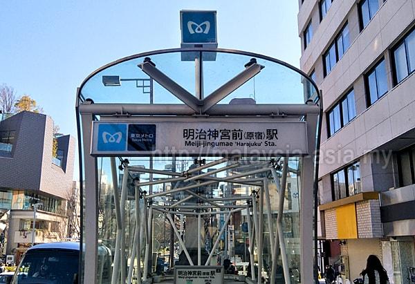 Harajuku Station Tokyo Metro