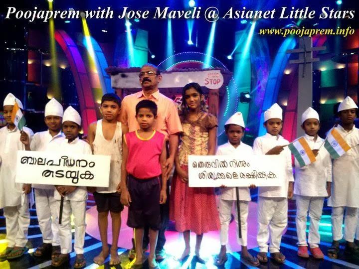 April 18 malayalam film songs download