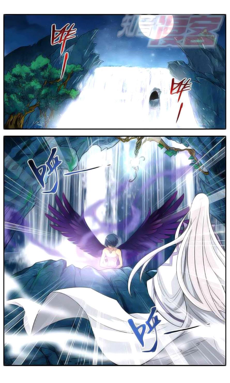 Battle Through the Heavens Chapter 26-22