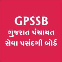 Gujarat Panchayat Seva Selection Board (GPSSB) Recruitment 2016 for 1707 Various Posts