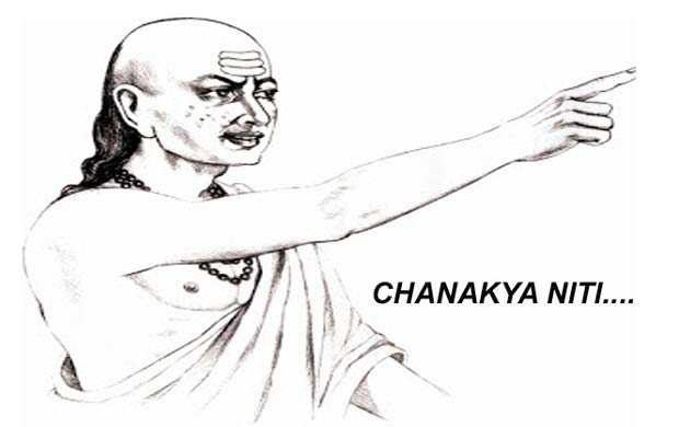 chanakya niti gharelu mantra