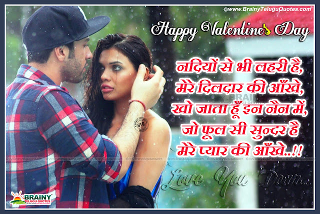 valentine's day shayari for boyfriend,romantic happy valentine day,valentine day shayari for girlfriend,valentine day hindi shayari image,interesting valentine day wishes,valentine funny shayari,valentine day msg hindi,valentine day shayari in hindi 2017,best collection on love romantic shayari, new year shayari, dosti shayari, friendship shayari for your family,Happy Valentines Day Sms in Hindi, Valentines Day Love Shayari for Boyfriend Girlfriend, Valentine Wishes, Valentines Day Quotes in Hindi, Msg Shayri 2017.Nice Hindi Whatsapp Special Valentines Day Love Shayari with Pictures, Hindi Love Proposing Messages online, Popular Hindi Language Valentines Day