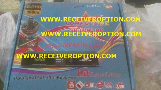 SUPER STAR SR-6000 HD RECEIVER POWERVU KEY ORIGINAL NEW SOFTWARE
