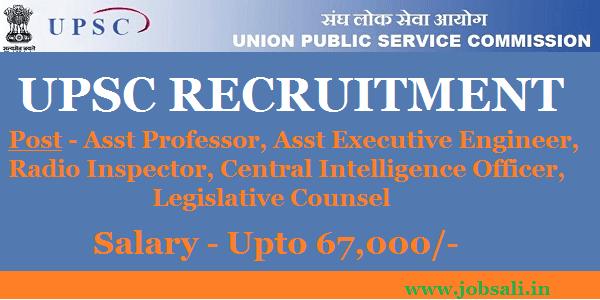 UPSC Recruitment 2017, UPSC Notification, UPSC Exam